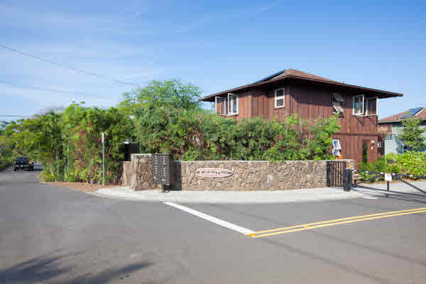 MLS No. 270837 - North Kona House For Sale