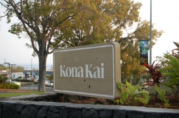 MLS No. 263539 - North Kona Condominium For Sale